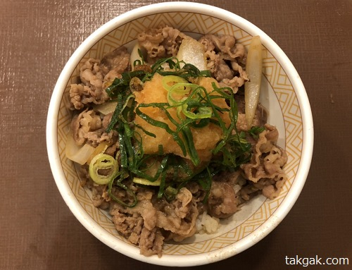 すき家おろしポン酢牛丼