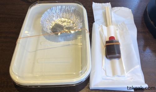 いきなりステーキ持ち帰り用容器