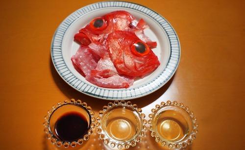 金目鯛と調味料