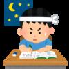 受験勉強中に夜食