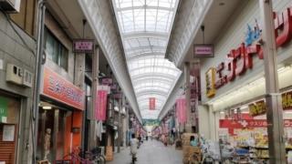 日本三大商店街
