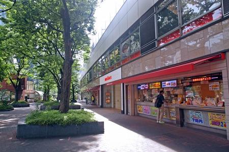西銀座チャンスセンター
