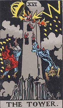 塔 タロットカード