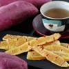 干し芋の手作り!おすすめ品種を紹介します!(紅ハルカ・玉豊・安納芋)